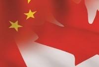 هواوی و تحریم ایران؛ چین سفیر کانادا را برای بازداشت منگ احضار کرد