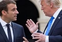 توافق آب و هوایی پاریس، فرانسه را به آشوب کشانده است