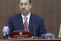 رییس مجلس افغانستان: مبارزه با تروریسم مهم ترین هدف کشورهای منطقه است