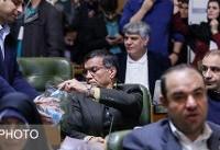 مهلت ارائه جداول کمی و منابع مالی برنامه سوم شهرداری تهران پایان شهریور ۹۸