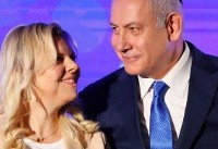 Sara Netanyahu grilled on new fraud allegation