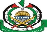 حماس: عملیات کرانه باختری محاسبات رژیم صهیونیستی را بر هم زد
