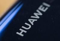 چین از کانادا خواست تا مدیر اجرایی ارشد «هوآوی» را آزاد کند