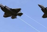 استرالیا ۲ فروند جت جنگنده فوق پیشرفته از آمریکا تحویل گرفت