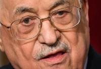 محمود عباس: متهم کردن حماس به ترویسم را قبول نداریم