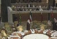 تناقضهای عربستان در نشست سران «شورای همکاری» خلیج فارس
