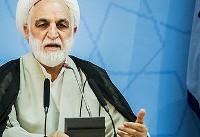 احکام مفاسد اقتصادی | مدیرموسسه ثامن الححج: ۱۵ سال حبس  |  وضعیت پرونده ...