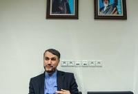 همکاری سعودی و امارات با مشارکت  ایران  و  عراق  لازمه داشتن منطقه امن است