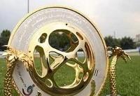 قرعه کشی مرحله نیمه نهایی جام حذفی فوتبال