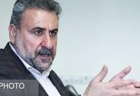 بازدید رئیس کمیسیون امنیت ملی مجلس از کارخانه آب سنگین اراک