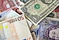 دوشنبه ۱۹ آذر | قیمت ارزهای دولتی؛ یورو صعودی شد