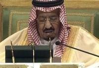 ادعاهای ملک سلمان علیه ایران