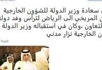 اعزام یک وزیر قطری برای شرکت در نشست سران شورای همکاری در ریاض