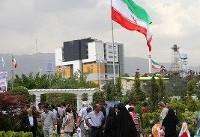 سیاست گذاریهای کلان، خانواده محور نیست/ شناسایی ۲۱ نوع خانواده در تهران