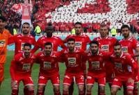 دیدار تیمهای فوتبال سپاهان و پرسپولیس