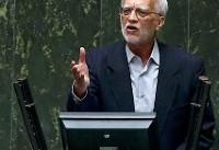هاشمزایی: امروز مهمترین وظیفه مجلس نظارت است