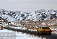 بارش برف و باران در محورهای ۹ استان/مه گرفتگی در ارتفاعات کندوان و فیروزکوه