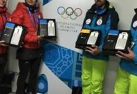 گوشی های جنجالی به دست المپیکی های ایران رسید