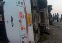 یک کشته و ۲۱ مصدوم در واژگونی اتوبوس در اتوبان گرمسار قم