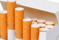 ارزانترین و گرانترین سیگار در بازار ایران