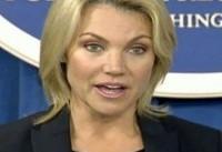 هشدار واشنگتن به عراق و دیگر کشورها درباره قانون «کاتسا»