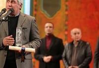 حرفهای جنجالی حاتمی کیا در اختتامیه سی و ششمین دوره جشنواره فیلم فجر+فیلم