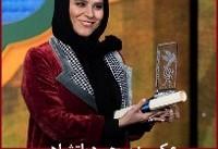 مراسم اختتامیه سی و ششمین جشنواره ملی فیلم فجر-۲
