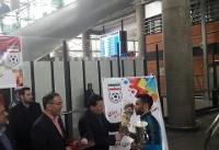 استقبال از ملی پوشان فوتسال در فرودگاه
