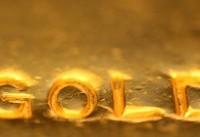 کاهش شاخص دلار قیمت طلا را بالا برد