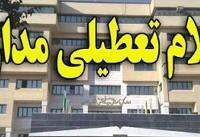 تعطیلی مدارس ۲۷ شهر خوزستان در روز سه شنبه