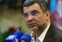 تاثیر تنشهای سیاسی و اقتصادی بر سلامت مردم/آمار اختلالات روان در تهرانیها