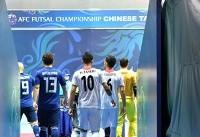 بازگشت تیم ملی فوتسال به ایران