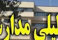 فردا مدارس ۲۷ شهر خوزستان تعطیل شد