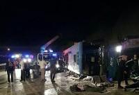 پرونده واژگونی اتوبوس زائران گچسارانی در کهگیلویه و بویراحمد رسیدگی میشود