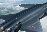 جدیدترین جنگنده چین رقیبی ترسناک برای اف-۲۲ و اف ۳۵ آمریکا