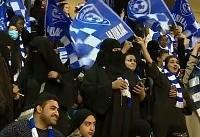 حضور زنان عربستان در ورزشگاه: من انسانم و حق انتخاب دارم