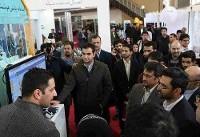 کنفرانس تخصصی اینترنت اشیا ایران آغاز بکار کرد