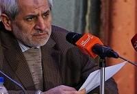اتهامات سنگین دادستان تهران علیه کاووس سیدامامی و فعالان محیط زیست