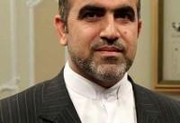 جمهوری اسلامی ایران در زمینه سیاست خارجی مستقل است