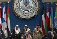 کویت: جامعه جهانی همچنان با تهدیدهای تروریستی مواجه است