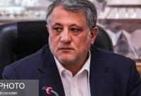 پیام تسلیت رییس شورای شهر در پی سانحه هوایی تهران ـ یاسوج