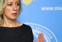 مسکو: اتهام دخالت در انتخابات آمریکا بیاساس است