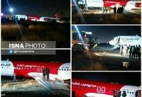 جزئیات وقوع سانحه در پرواز تهران- مشهد
