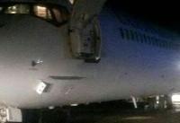 چرخهای هواپیما باز نشد/مسافران مشهد جان سالم به در بردند