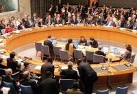 شورای امنیت برای بررسی آتش بس در غوطه شرقی تشکیل جلسه می دهد