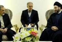 حکیم: ایران در مبارزه با تروریسم به معنای واقعی کلمه در کنار عراق ایستادگی کرده است