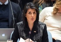Haley calls for UN to act after report finds Iranian weapons in Yemen