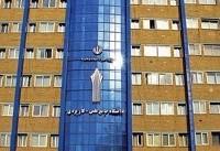 ۲۴۰ مرکز علمی کاربردی دولتی در انتظار واگذاری به بخش خصوصی و تعاونی