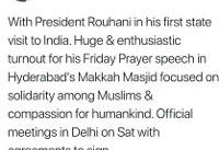 توئیت ظریف در باره اولین سفر رسمی روحانی به هند/ حضور پرشور هندی ها برای شنیدن سخنرانی رییس جمهور