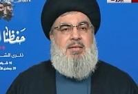 سیدحسن نصرالله: به حفظ وجب به وجب از خاک لبنان پایبندیم/ ایران همپیمان ماست